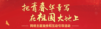 W020210701597684725392_副本_副本.png